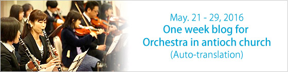 One week blog for Orchestra in antioch