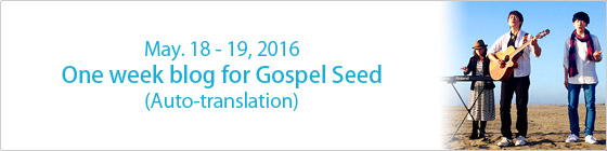 One week blog for gospelseed