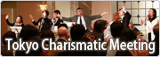 Tokyo Charismatic Meeting